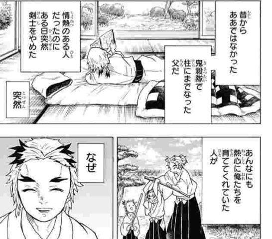 煉獄しんじゅろうは煉獄杏寿郎の父で声優は小山力也?煉獄の弟の声は誰?