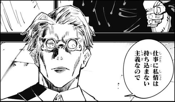 呪術廻戦アニメ最新10話ネタバレ!虎杖は順平の捜査にナナミンは真人のアジト特定!