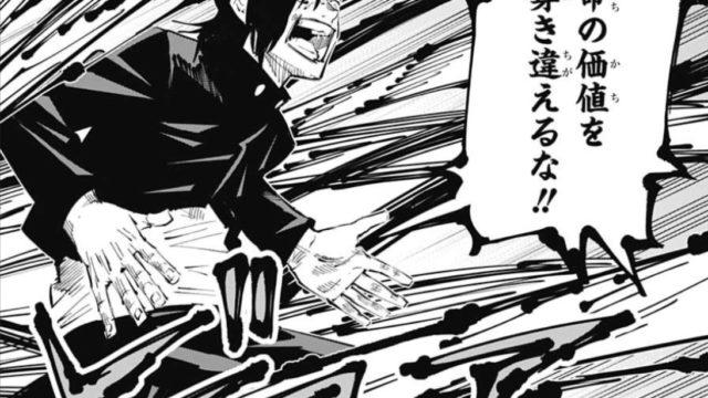 呪術廻戦アニメ12話ネタバレ最新!順平なんでかわいそう虎杖零れ出た誠の殺意!