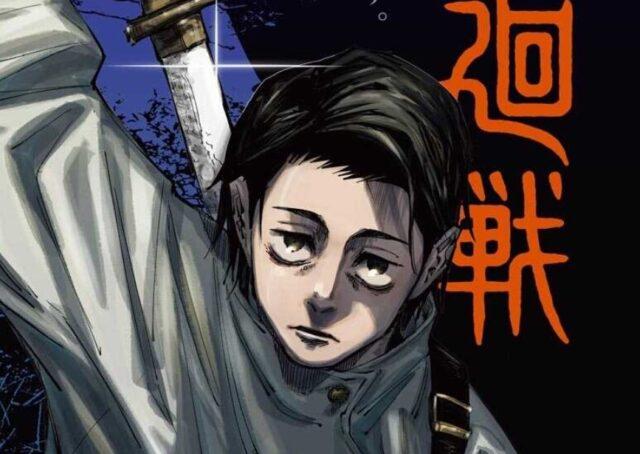 呪術廻戦ネタバレ最新138話考察!虎杖悠仁vs乙骨優太で一番得するのは誰?